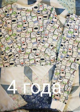 Пижама на 3-4-5 лет