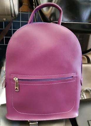 Городской рюкзак  фиолетовый-очень классный