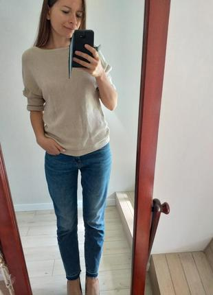Нюдовый бежевый кофейный тауп хлопковый свитерок