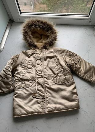 Стильная золотистая куртка парка демисезонная или еврозима ladybird на 3-4 года