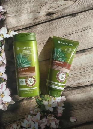 Шампунь для волос + маска-бальзам питание и восстановление ив роше