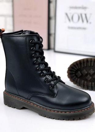 Стильные ботинки деми под мартинс