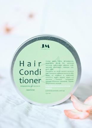 Кондиціонер для волосся жасмин з алое-вера