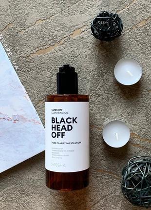 Глубокоочищающее гидрофильное масло от чёрных точек missha