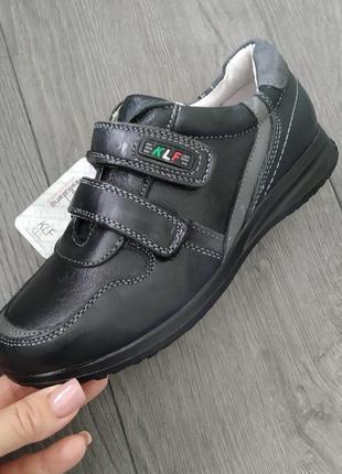 Кожаные туфли для мальчиков спортивного типа подростковые