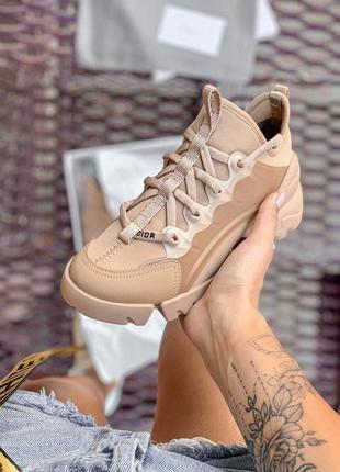 Шикарные женские кроссовки dior d-connect beige
