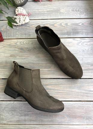 Caprice замшевые утеплённые челси, ботинки
