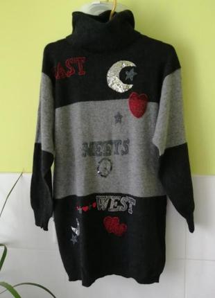 Теплый свитер под горло бисер стразы шерсть ангора