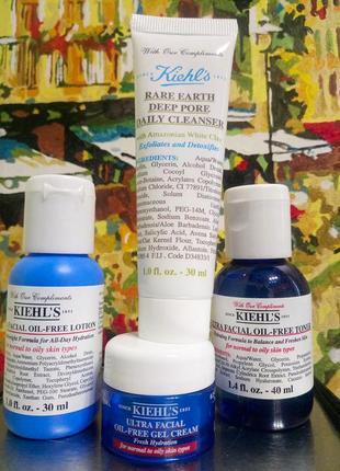 Набор для очищения жирной кожи лица без масел -умывалка,тоник,лосьон,крем kiehls