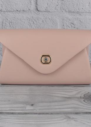 Вечерний матовый пудровый клатч rose heart 102817-49 на цепочке