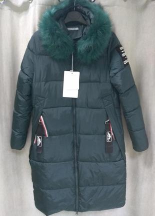 Зимняя куртка monte cervino