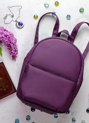 Яркий фиолетовый женский рюкзак