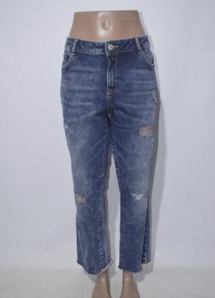 Синие джинсы укорочённые высокая посадка необработанный край  48-52 р