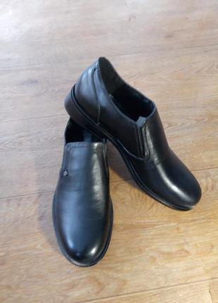 Туфли осенние.