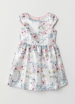 Платье h&m блестящее