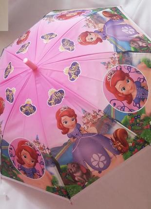 Зонт трость полуавтомат принцесса софия
