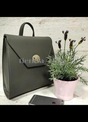 Стильный матовый женский рюкзак небольшого размера david jones sf006 серый (d. grey)