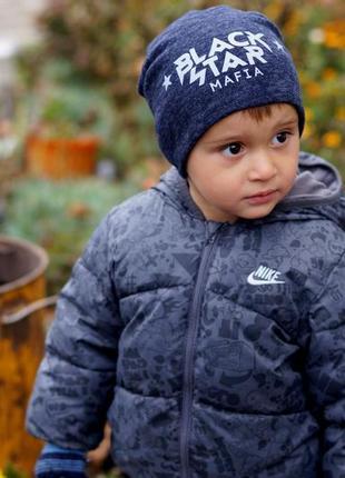 Демісезонна курточка для хлопчика
