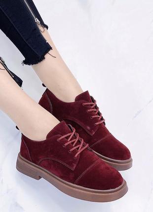 Новые шикарные женские бордовые осенние ботинки