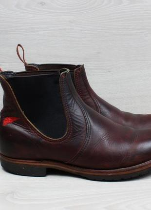 Кожаные мужские ботинки red wing chelsea, размер 41 - 41.5 (челси)