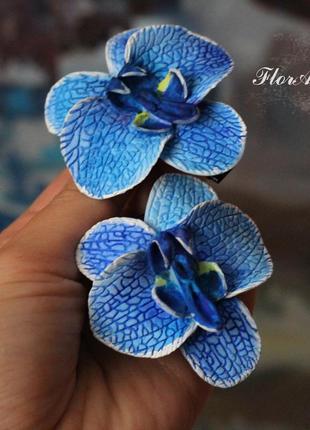 """Заколка с цветком ручной работы """"синяя орхидея с росписью"""""""