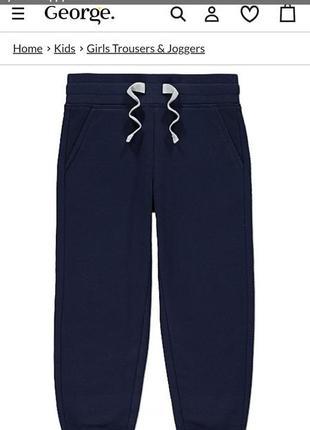 Новые трикотажные штаны george 9-10л