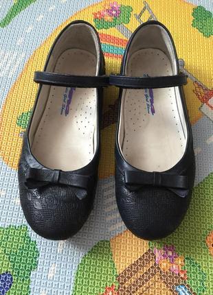 Кожаные туфли ортопедические