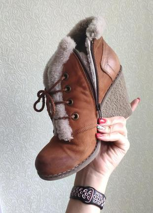 Ботинки (нубук) на танкетке сапоги