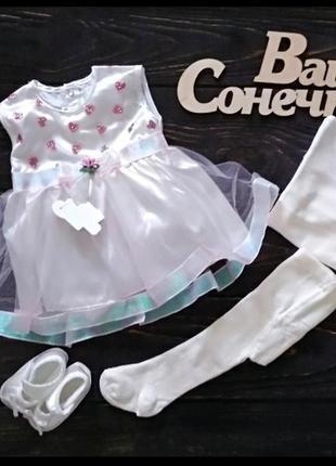 Детский нарядный красивый набор на крещение девочке