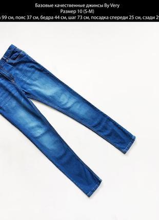 Качественные базовые джинсы цвет синий размер m