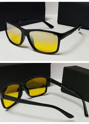 Очки желтые для вождения  с линзой поляризационной