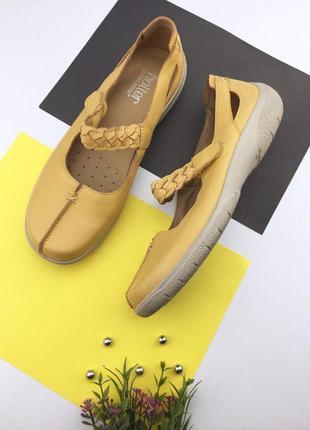 Кожаные мягкие туфли повышенной комфортности от hotter
