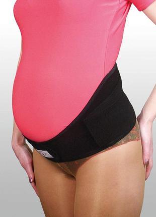 Бандаж для беременных реабилитимед