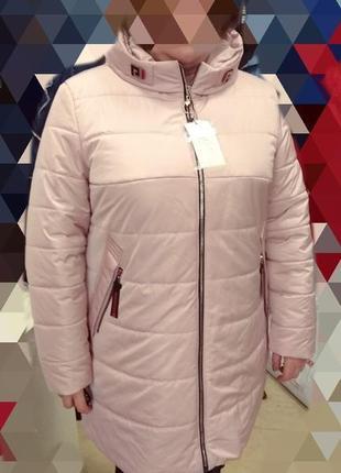 Куртка с термоподкладкой, размер 58