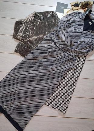 Костюм блузка+юбка