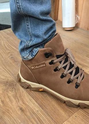 Ботинки мужские  (натуральная кожа, зима)