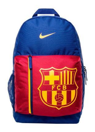 Рюкзак спортивный nike stadium fc barcelona junior (арт. ba5524-455)