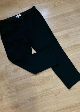 Мужские брюки классические или повседневные . cedarwoodstate1 фото