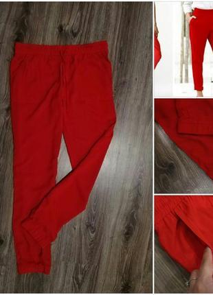 Крутецкие брюки каррот от tally weijl
