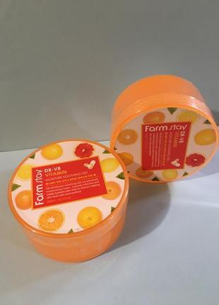 Гель для лица и тела с витаминами farmstay корея