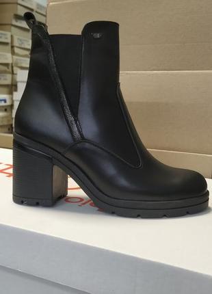 Ботинки кожаные fabio gutti