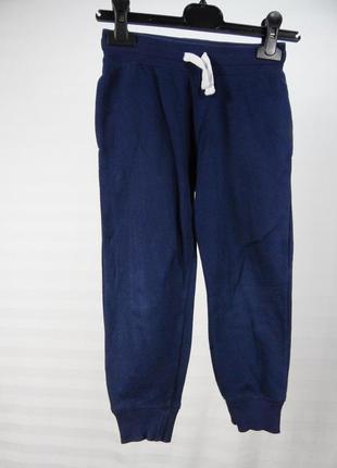 Трикотажные штаны с начесом