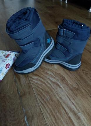Сапоги, ботинки next