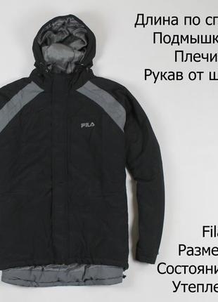 Отличная куртка fila