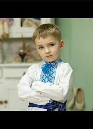 Вишиванка для хлопчика 5-6 років. нова
