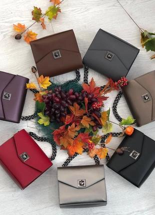 Кожаные сумочки из новой коллекции