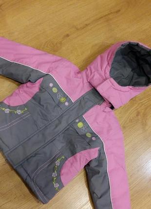 Комбинезон теплый ( куртка и штаны)