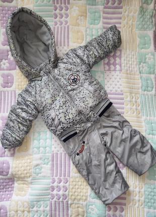 Комбинезон, костюм, комбінезон, комбез, куртка