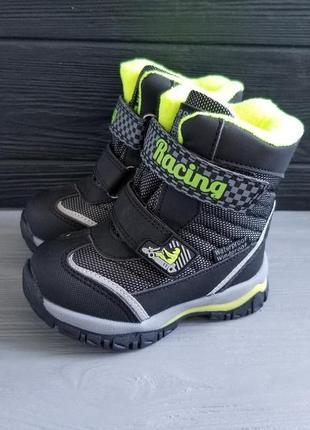 Зимняя термо обувь тоm.m