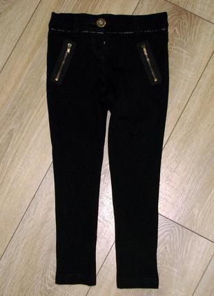 Черные трикотажные штаны скини next